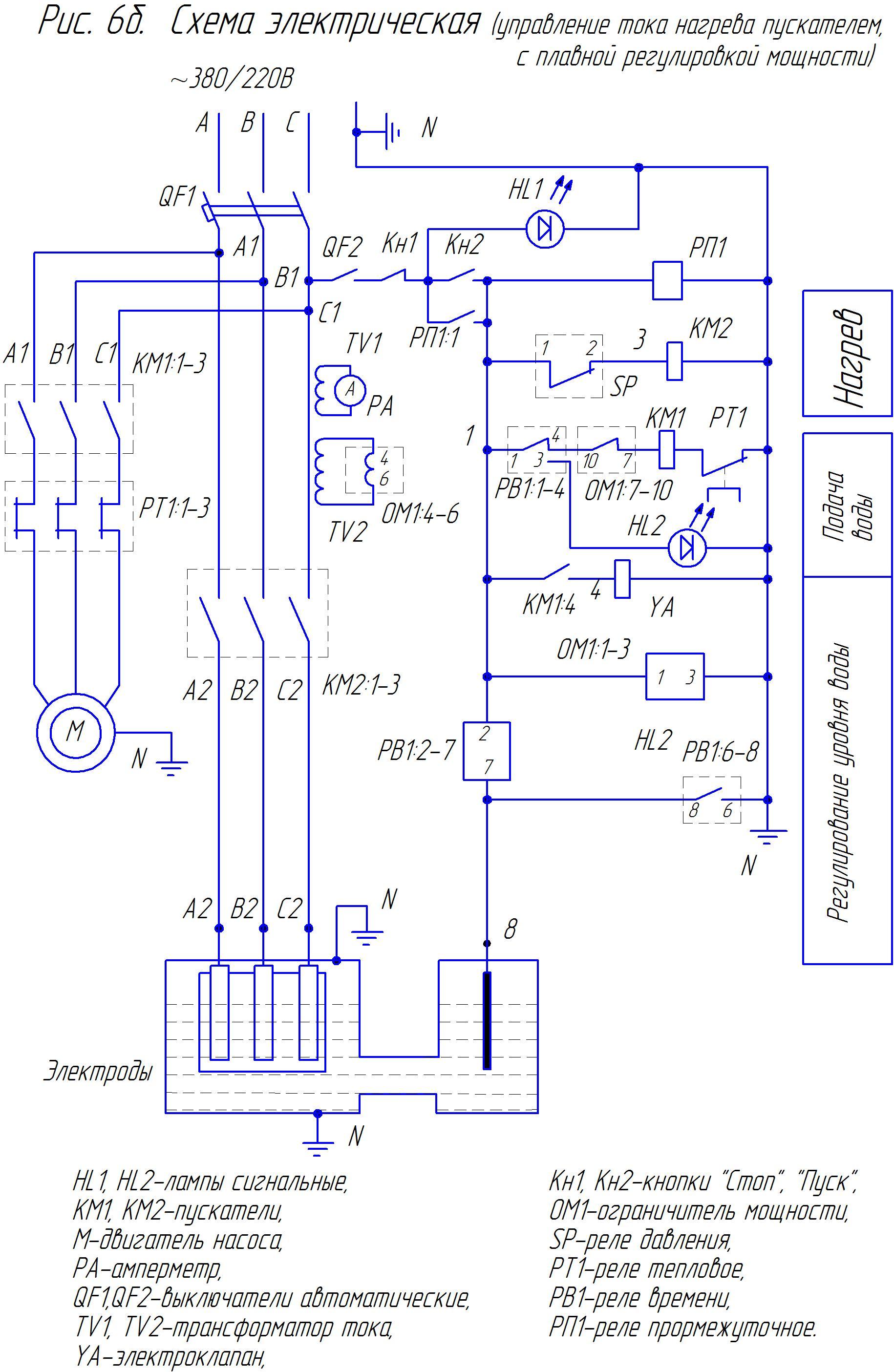 Эпвн-12 электрическая схема