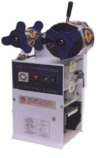 Аппарат для запаивания лотков HL-95BB