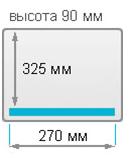 Вакуум-упаковочная машина HENKOVAC Compact Mini ECO