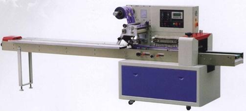 Горизонтальная упаковочная машина (линия) DCWB -250