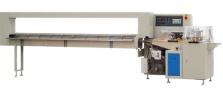 Горизонтальный упаковочный автомат DG-350 WX, DG-450WX, DG-350 DX