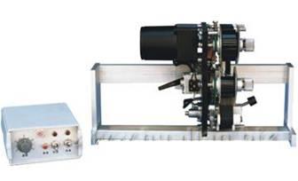Термопринтер НР-241G