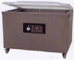 Вакуумный упаковщик DZQ-1000/2L